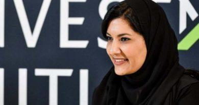 Саудовская принцесса получила условный срок