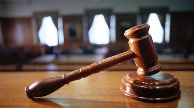 Мнение людей о судах