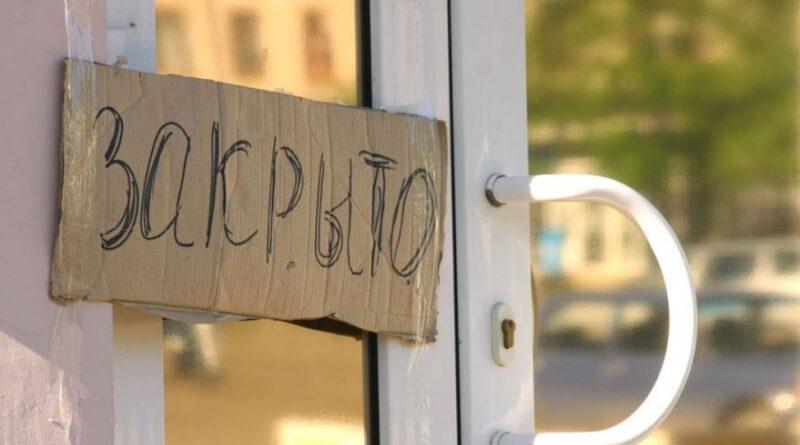В Алматинской области сотни компаний закрылись с начала года