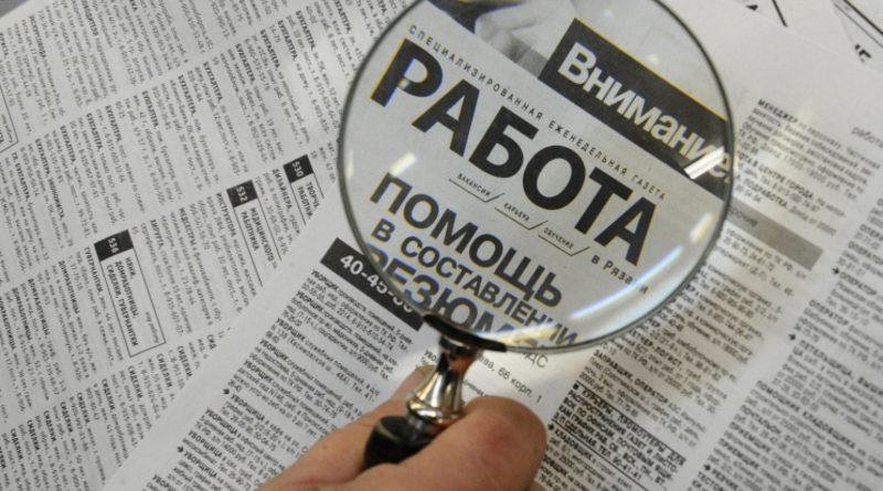Талдыкорганцы жалуются на безработицу
