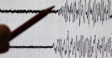 Зарегистрировано землетрясение
